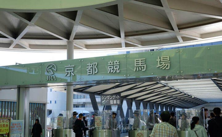 京都競馬場の入り口